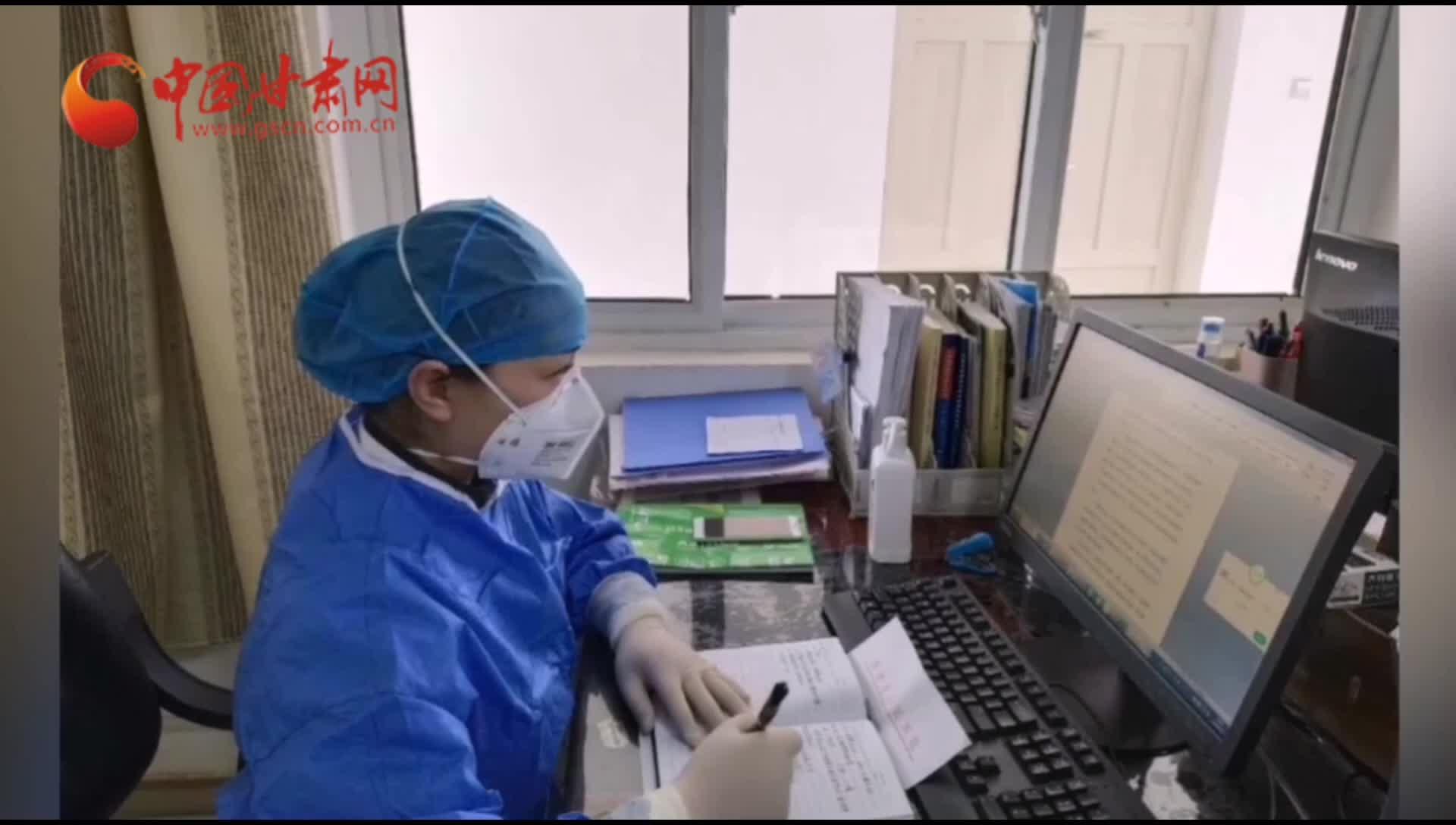 短视频 甘肃抗疫一线医护人员为武汉加油