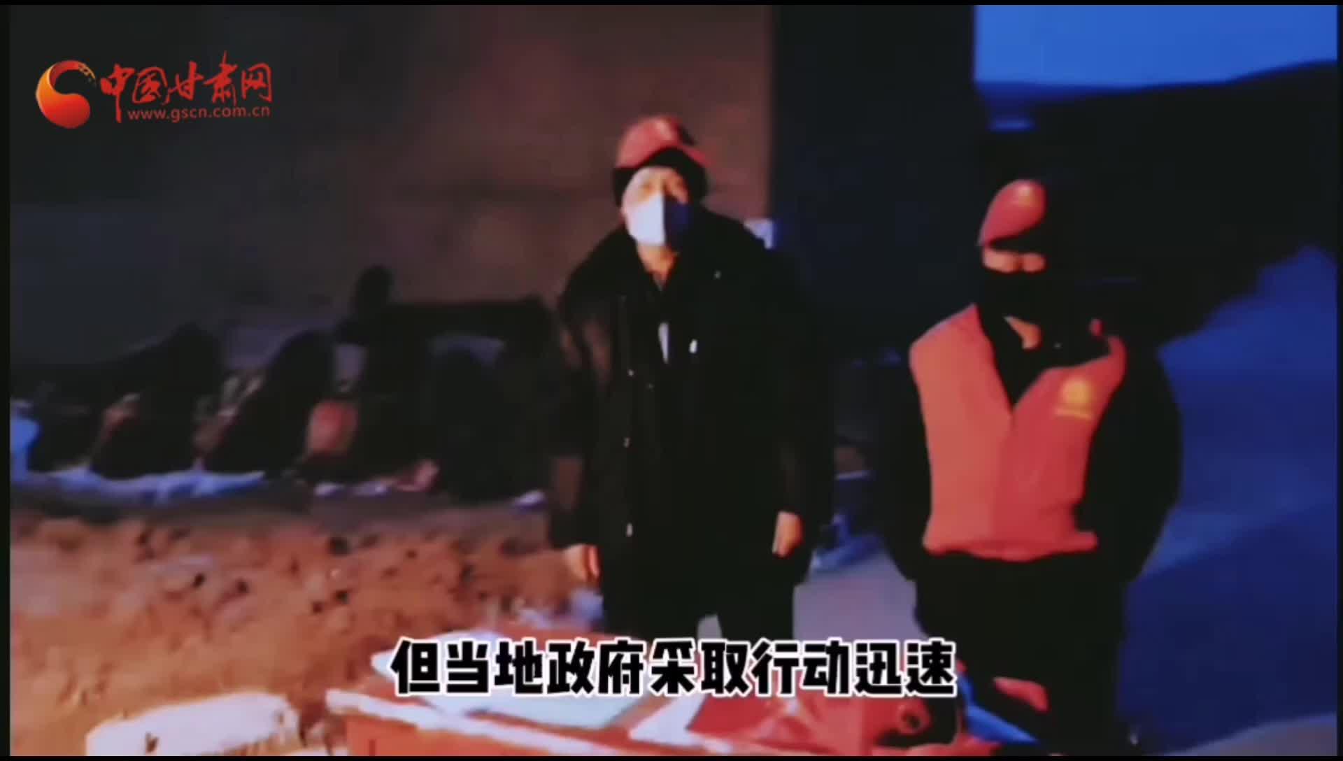 不一样的春节:临洮法院帮扶队防疫一线vlog(视频)