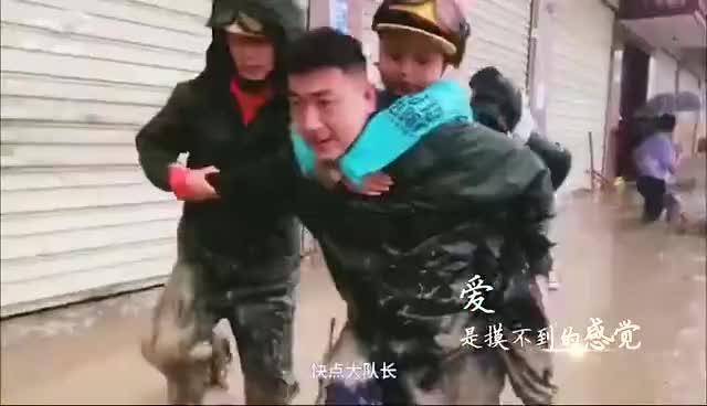 甘肃:致敬守护 重建家园