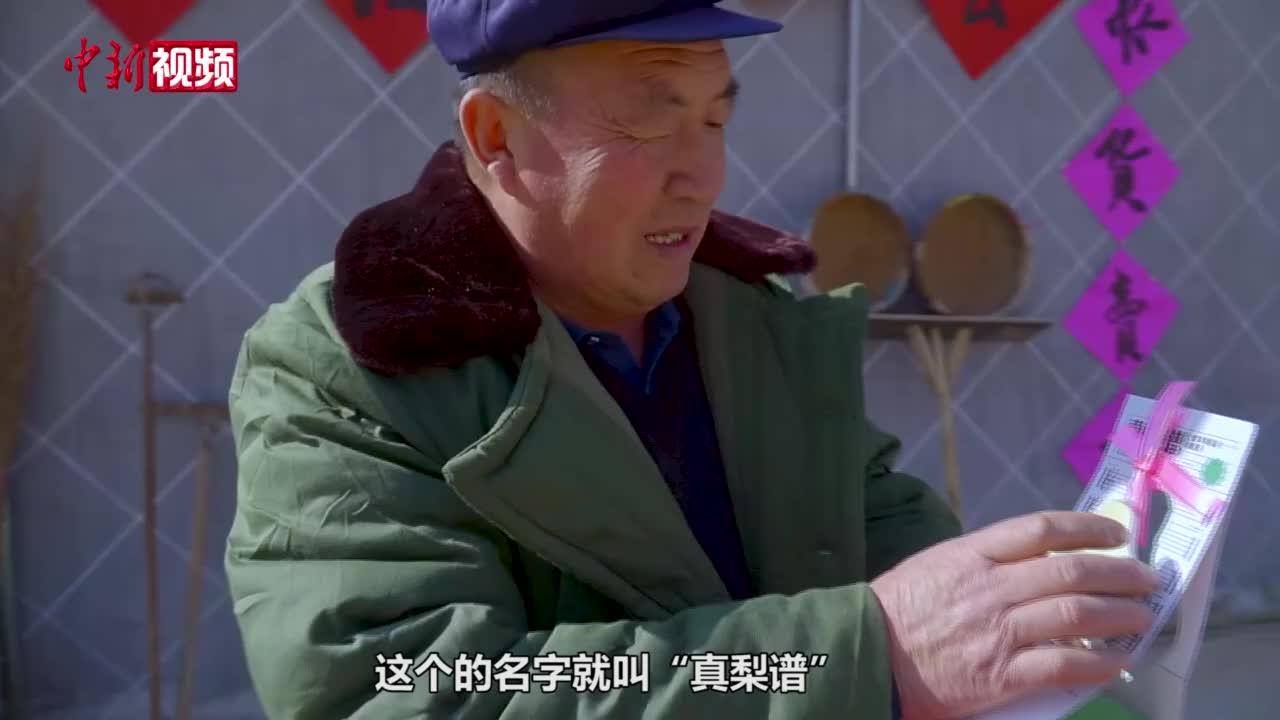 """""""真梨谱""""!老农""""带货""""卖农货盲盒"""