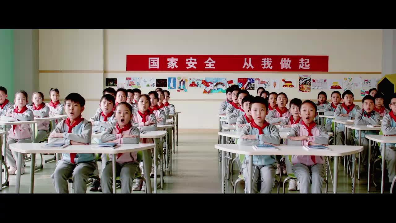 【第六个全民国家安全教育日】国家安全人民防线公益宣传片