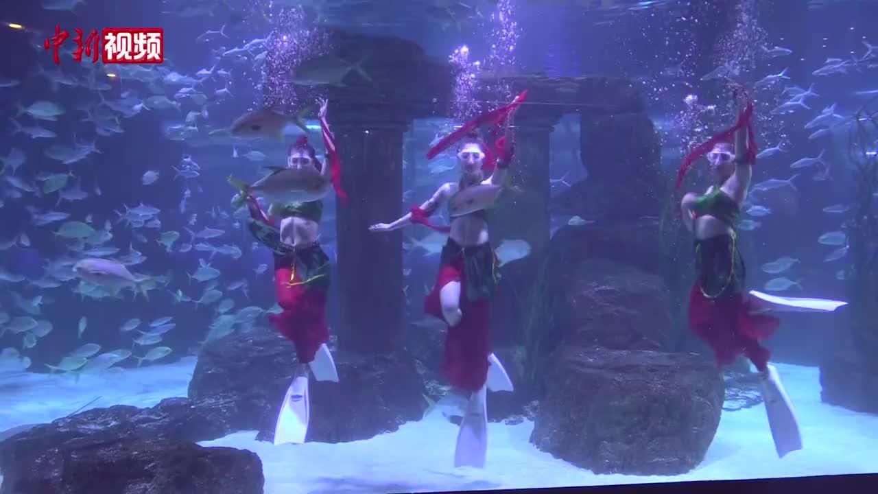 """兰州姑娘设计出""""海底飞天"""":演绎不一样的敦煌舞"""
