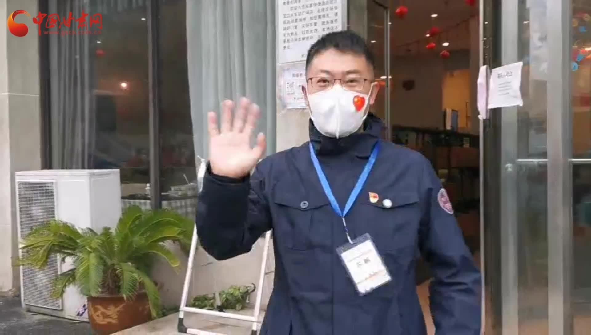 收官!甘肃省援助湖北最后一批医护人员今日凯旋归来(文图+视频)
