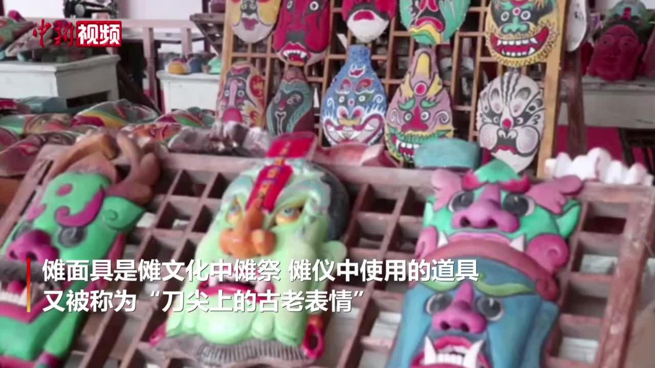 【中央媒体看甘肃】8000副西北傩面具的排面有多大?