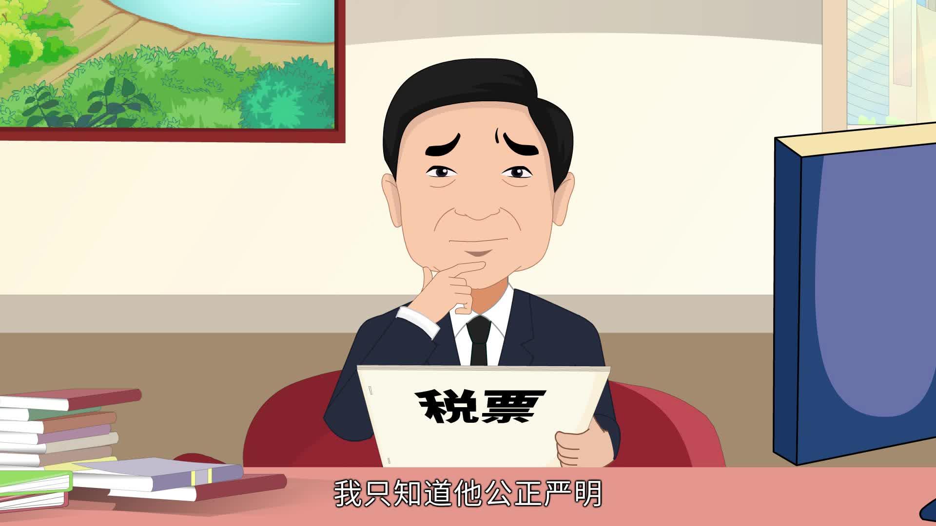 我與憲法微視頻:古今稅收趣聞